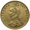 Picture of English 1/2 Sovereign Gold Coin