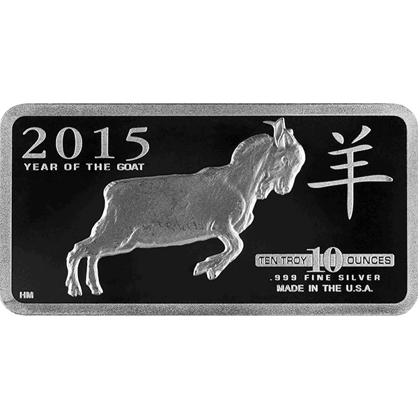 Picture of 10 oz Goat Silver Bar