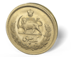 Picture of Iran Gold Pahlavi