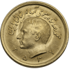 Picture of Iran Gold Pahlavi