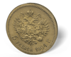 Picture of Russian Gold 5 Rouble